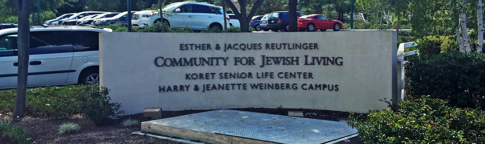 Reutlinger Community For Jewish Living 4