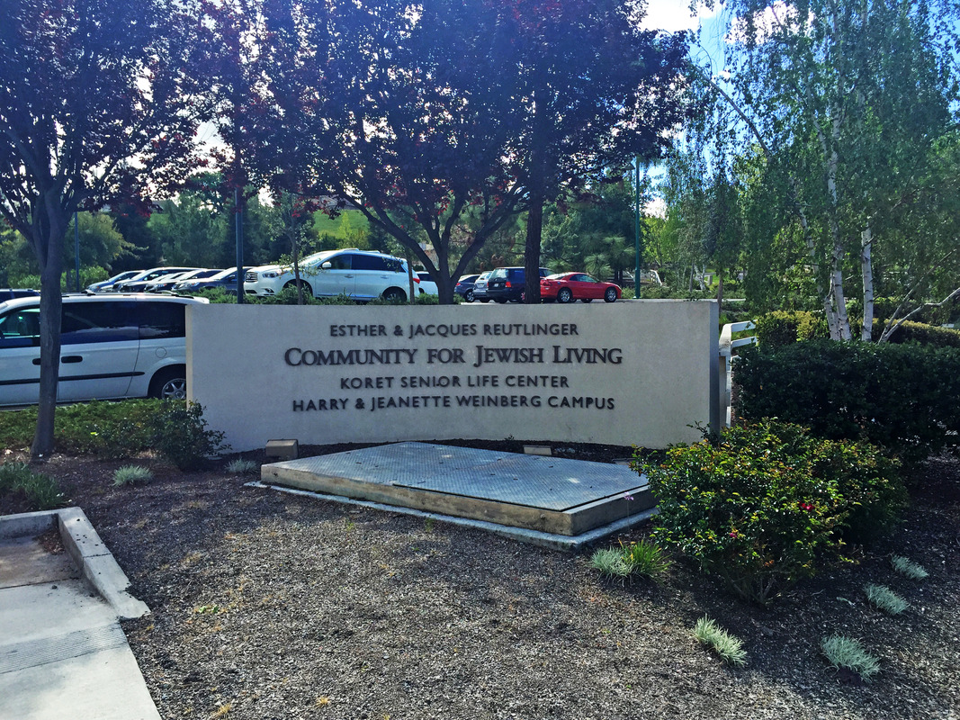 Reutlinger Community For Jewish Living Danville CA 2